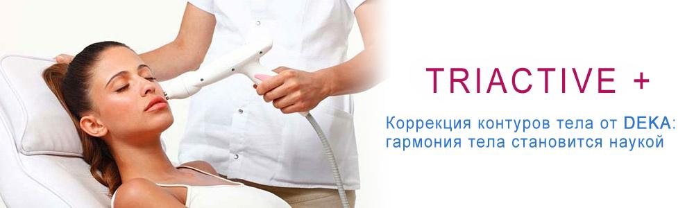 Видеодерматоскопия - Видеодерматоскопия - диагностика...